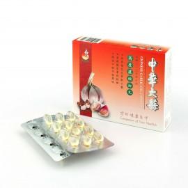 東健牌 ® 中華大蒜油丸